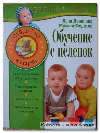 Методика Даниловой