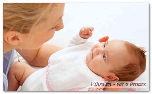 успокоить младенца