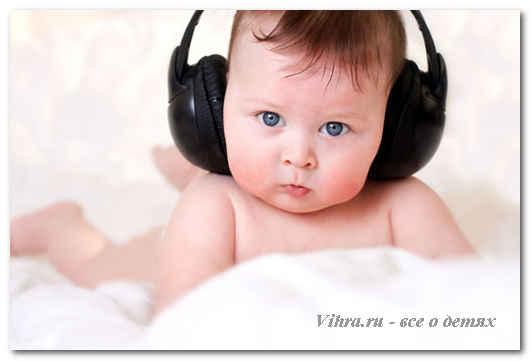 развитие ребенка с помощью музыки