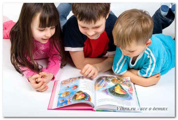 сказки для ребенка
