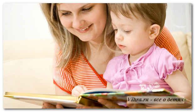 как ребенок пересказывает текст